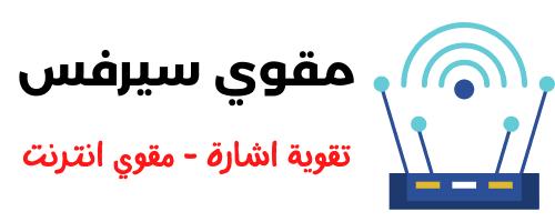 hardener logo
